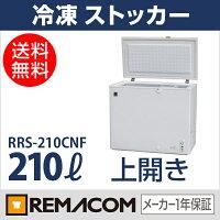 冷凍ストッカー、100リットル、三温度帯、冷凍・チルド・冷蔵に切替可能