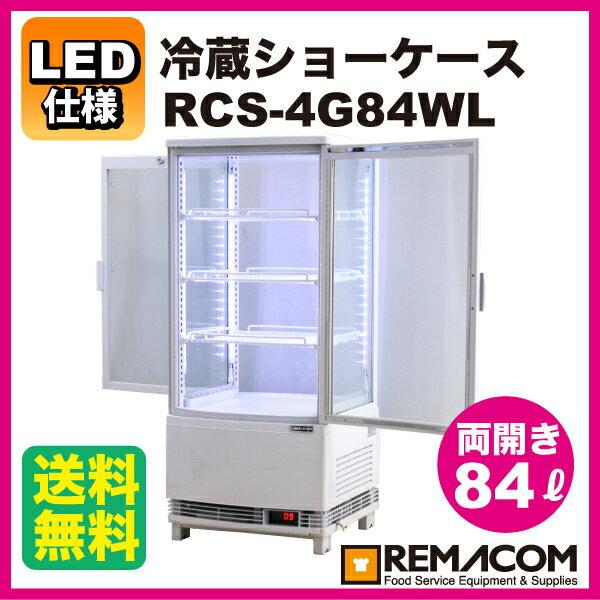 レマコム4面ガラス冷蔵ショーケース(LED仕様) 前後両面開きタイプ 84リットル幅425×奥行428×高さ987(mm)RCS-4G84WL:業務用厨房機器のリサイクルマート