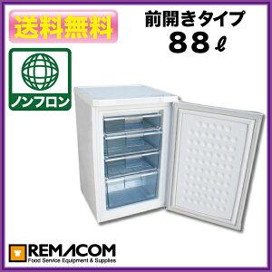 レマコム 冷凍ストッカー 冷凍庫 RRS-T88 88L 前開きタイプ 小型冷凍庫 家庭用冷凍庫 前開き冷凍庫 引き出し冷凍庫【送料無料】【メーカー1年保証】