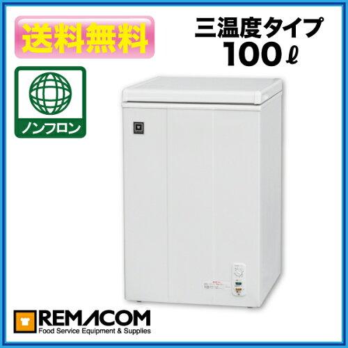 冷凍庫:レマコム 冷凍ストッカー RRS-100NF 100L 冷凍庫 小型 家庭用