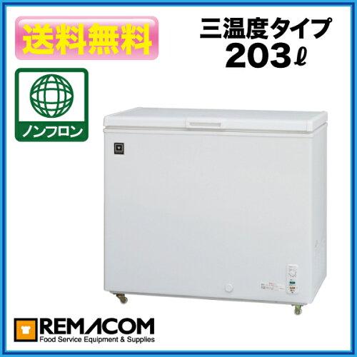 冷凍庫:レマコム 冷凍ストッカー RRS-203NF 203L 冷凍庫 家庭用