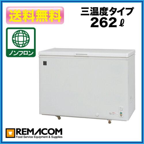 冷凍庫:レマコム 冷凍ストッカー RRS-262NF 262L 冷凍庫 家庭用