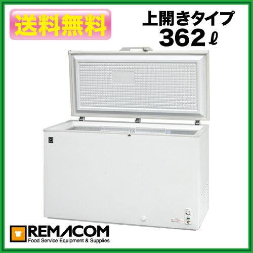 冷凍庫:レマコム 冷凍ストッカー RRS-362 362L 冷凍庫 家庭用
