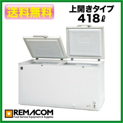 冷凍庫:レマコム 冷凍ストッカー RRS-418 418L 冷凍庫 家庭用
