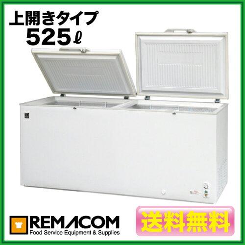 冷凍庫:レマコム 冷凍ストッカー RRS-525 525L 冷凍庫 家庭用