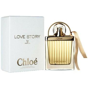 クロエ ラブストーリー EDP オードパルファム SP 50ml Chloe CHLOE LOVE STORY EAU DE PARFUM