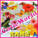 【シーチング】CnadyPartyストライプ蝶々柄  鮮やかカラフルなお花と蝶々と猫 Cutie World キューティーワールド