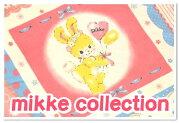 シーチング コレクション collection ルシアン バタフライ オリジナル