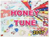 【シーチング】HoneyTune新柄♪2017≪ハニーチューン≫昭和レトロなアニマル柄生地布水玉ドット花柄ルシアン