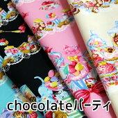 【オックス】FancyPop≪chocolateパーティ≫ファンシーポップ入学入園