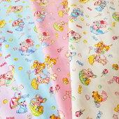 【シーチング】傘とお菓子のレトロアニマル柄生地布綿100%約110cm幅※50cm単位でカット動物ウサギバンビ