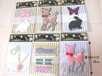 Clover patch (heat adhesive type) embroidered applique clover Bambi rabbit jewelry Butterfly