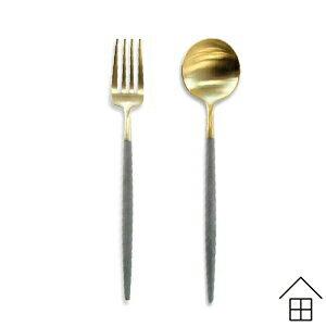 Cutipol GOA(クチポール ゴア)グレー×ゴールドデザート2本セット【メール便可 3セットまで】【カトラリー】【オシャレ】【お洒落】【かわいい】