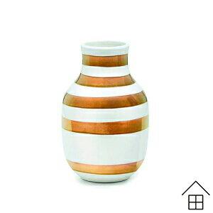 ケーラー オマジオ ブラス Sサイズ 175周年限定モデル (正規代理店品 ゴールド Kahler omaggio インテリア 北欧雑貨 花瓶 ベース フラワーベース 送料無料)