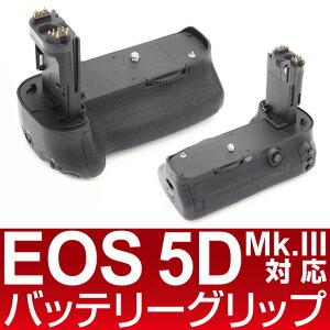 EOS 5D Mk iii バッテリーグリップBG-E11 互換タイプ純正バッテリーパック L…