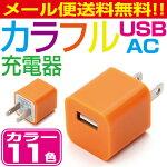 USB/AC���Ŵ�001