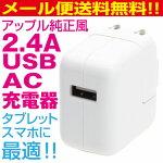 USB/AC���Ŵ�2.4A