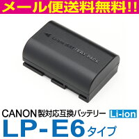 lpe6互換バッテリーパック