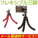 【メール便送料無料!】ゴリラポッド JOBY の進化タイプデジカメ コンパクトカメラ 用 三脚くねくねフレキシブル三脚 Sサイズ専用ホルダー使用で iPhone7 iphone35s iphone5c iphone6 iphone6 対応!