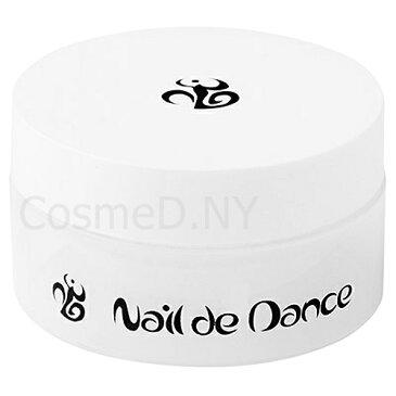 Nail de Dance(ネイルデダンス)空ケースXS 10g用【アクリルネイル、パウダー空ボトル】【コスメ&ドラッグNY】0824楽天カード分割
