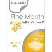 PatchMD(パッチエムディー)貼るマンスリーケア(PMS軽減)<forJapanese>30枚【お取り寄せ】【メール便(ネコポス)対応】【健康サプリメント】【コスメ&ドラッグNY】0824楽天カード分割