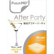 PatchMD(パッチエムディー)アフターパーティー(食べ過ぎに)<forJapanese>30枚【お取り寄せ】【メール便(ネコポス)対応】【健康サプリメント】【コスメ&ドラッグNY】0824楽天カード分割