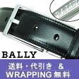 ベルト メンズ ブランド【BALLY】バリー ベルト(リバーシブル) ブラック/Dブラウン 6193225【送料無料】