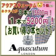 アクアスキュータム ネクタイ Aquascutum アクアスキュータムネクタイ お買い得 ブランド