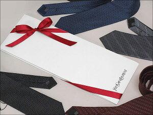 イヴ・サンローランネクタイ(8cm幅)【YvesSaintLaurent・サンローランネクタイ】【ネクタイブランド】【特別セール品】【送料無料】