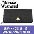【Vivienne Westwood】ヴィヴィアン ウエストウッド 長財布(小銭入れ付) レディース ブラック 1032V 30V TYPO ORB EMBOSSED NERO【送料無料】