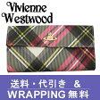 【Vivienne Westwood】ヴィヴィアン ウエストウッド 長財布(小銭入れ付) レディース レッド系 2801V 73V DERBY NEW EXHIBITION【送料無料】