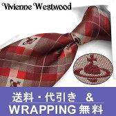 ヴィヴィアン ウエストウッド ネクタイ(8.5cm幅) VW11 【Vivienne Westwood・ヴィヴィアンネクタイ・ネクタイ ブランド】 ヴィヴィアンウエストウッド ネクタイ ワイン/レッド【送料無料】