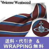 ヴィヴィアン ウエストウッド ネクタイ(8.5cm幅) VW32 【Vivienne Westwood・ヴィヴィアンネクタイ・ネクタイ ブランド】 ヴィヴィアンウエストウッド ネクタイ ボルドー/ブルー【送料無料】