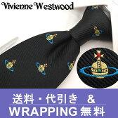 ヴィヴィアン ウエストウッド ネクタイ(8.5cm幅) VW40 【Vivienne Westwood・ヴィヴィアンネクタイ・ネクタイ ブランド】 ヴィヴィアンウエストウッド ネクタイ ブラック/イエローゴールド【送料無料】