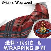 ヴィヴィアン ウエストウッド ネクタイ(8.5cm幅) VW42 【Vivienne Westwood・ヴィヴィアンネクタイ・ネクタイ ブランド】 ヴィヴィアンウエストウッド ネクタイ レッド/グレー【送料無料】