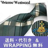 ヴィヴィアン ウエストウッド ネクタイ(8.5cm幅) VW64 【Vivienne Westwood・ヴィヴィアンネクタイ・ネクタイ ブランド】 ヴィヴィアンウエストウッド ネクタイ グレー/ネイビー【送料無料】