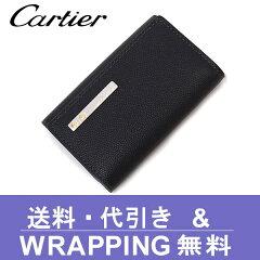 【Cartier】カルティエ 6連キーケース サントス ブラック L3000775【送料無料】