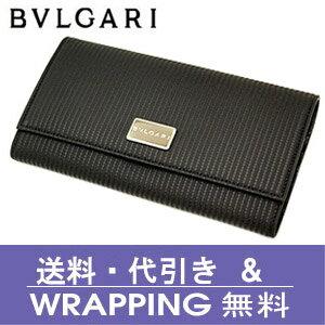 ランキング1位獲得!【BVLGARI】ブルガリ 財布 ブルガリ 長財布(小銭入れ付) ブラック Mil...