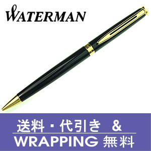 【WATERMAN】ウォーターマン シャープペンシル メトロポリタン エッセンシャル ブラックGTSP シャープペン【送料無料】