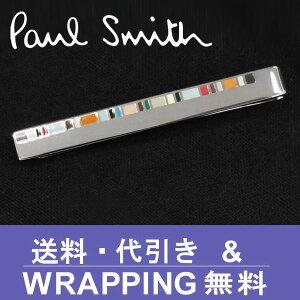 【PaulSmith】ポールスミスタイバー(ネクタイピン)ブランドシルバーカラーATXCTPINFINER92【送料無料】
