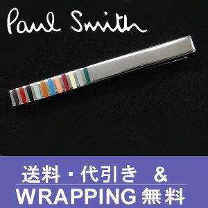 【PaulSmith】ポールスミスタイバー(ネクタイピン)ブランドシルバーカラーATXCTPINREDGE92【送料無料】