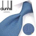 ダンヒル ネクタイ スカイブルー/イエロー (8cm) 【dunhill・ダンヒルネクタイ・ネクタイ ブランド】DH37【送料無料】