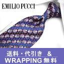 エミリオプッチ ネクタイ(8.5cm幅) EP17 【EMILIO P...