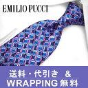 エミリオプッチ ネクタイ(8.5cm幅) EP22 【EMILIO P...