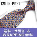 エミリオプッチ ネクタイ(8.5cm幅) EP23 【EMILIO P...