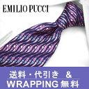 エミリオプッチ ネクタイ(8.5cm幅) EP36 【EMILIO P...