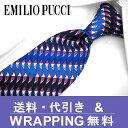エミリオプッチ ネクタイ(8.5cm幅) EP9 【EMILIO PU...