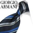 ジョルジオ・アルマーニ ネクタイ【GIORGIO ARMANI・アルマーニネクタイ】GA170 ストライプ(0A925-00035) ネイビー/ブルー 8cm幅 【送料無料】・・・