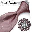 ポールスミス ネクタイ PS55スター(AZ09-20) ピンク/ライトグレー 8cm幅 【Paul Smith・ポールスミスネクタイ・ネクタイ ブランド】【送料無料】・・・