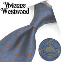 ヴィヴィアン ウエストウッド ネクタイ(8.5cm幅) VW135 【Vivienne Westwood・ヴィヴィアンネクタイ・ネクタイ ブランド】 ヴィヴィアンウエストウッド ネクタイ ネイビー/ブラウン【送料無料】